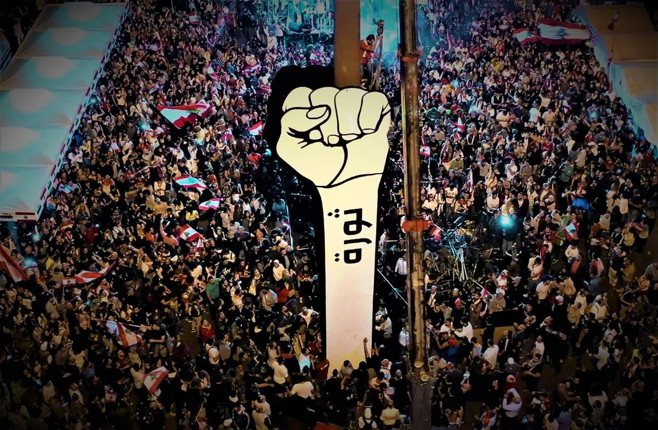 ¿Una nueva Primavera Árabe?  Nuevas protestas en Oriente Medio