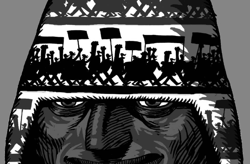 Un partido campesino en el poder. Una mirada sociológica del MAS boliviano