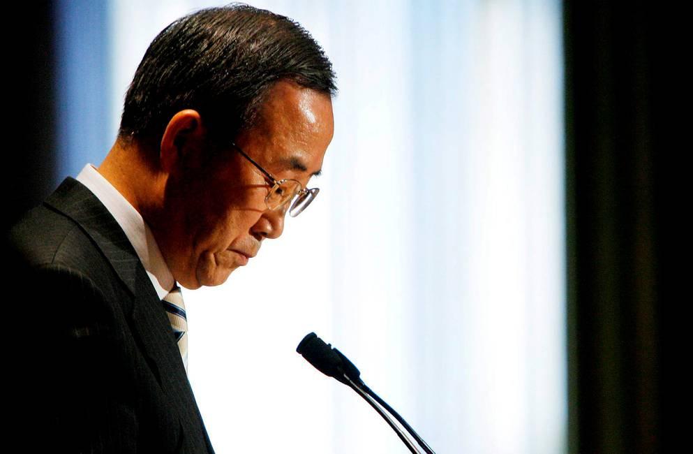 El «trabajo más imposible del mundo»: ¿quién sucederá a Ban Ki-moon al frente de la ONU?
