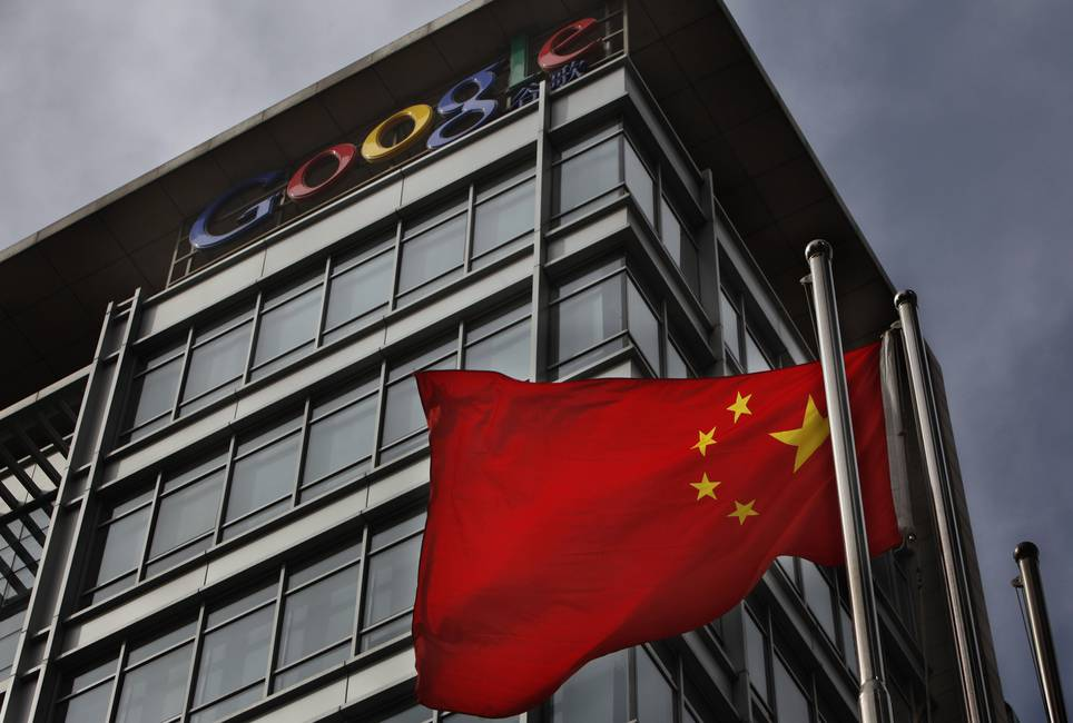 El nuevo dividendo digital de China